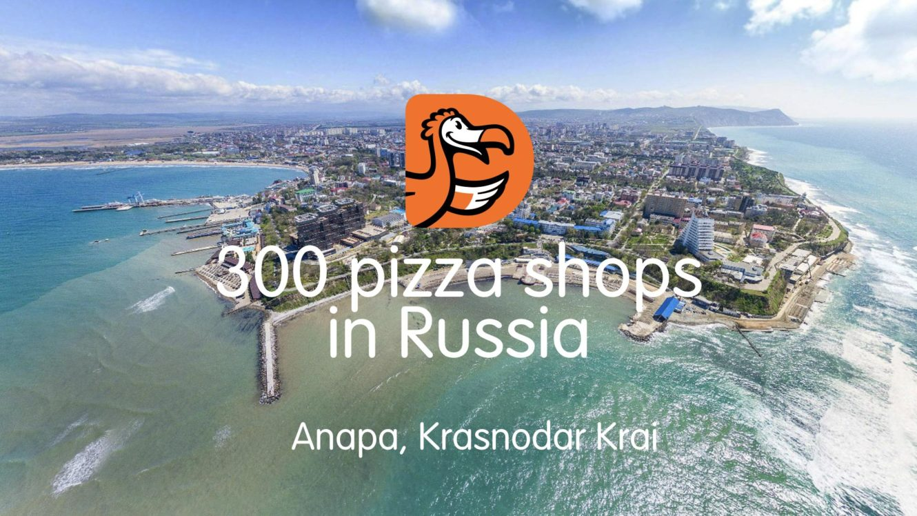 300 pizza shops in Russia