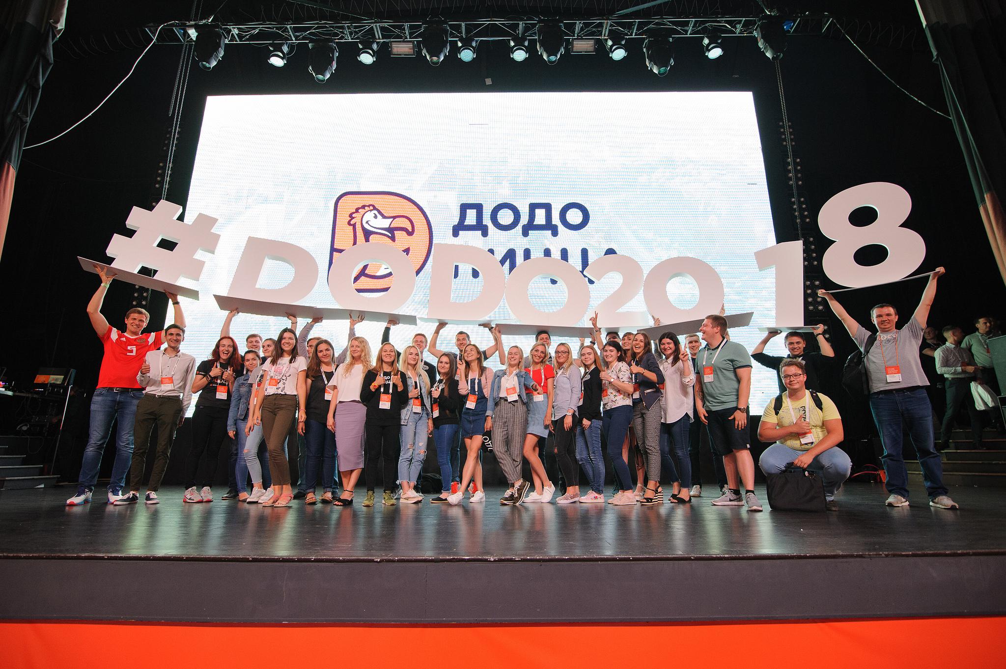 Dodo Pizza Meetup 2018