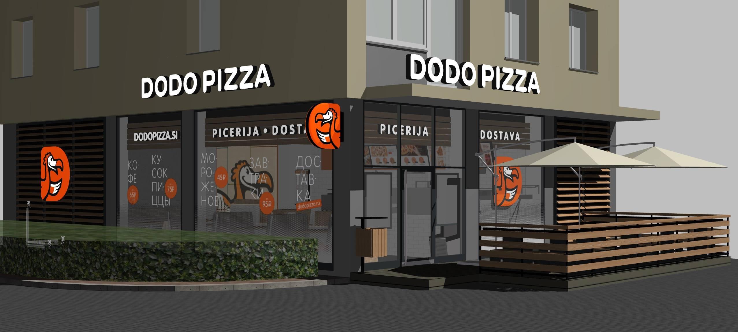 Dodo Pizza Ljubljana