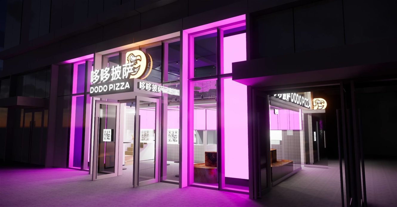 "The Hangzhou ""Pizzeria of the Future"" Project"
