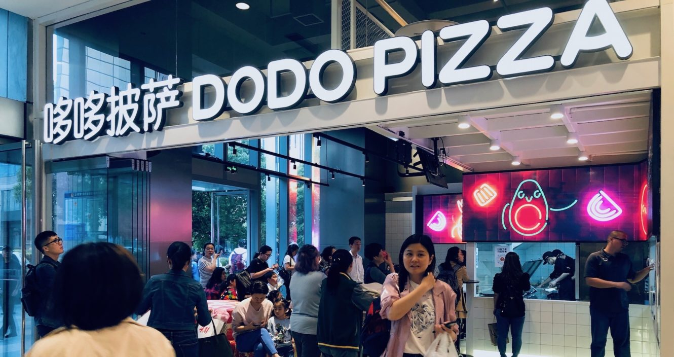 Dodo Pizza in China: reinventing thepizza business for the world's largest market