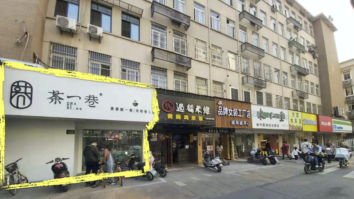 Second Dodo in Hangzhou: how we are building a genuine Chinese pizza shop