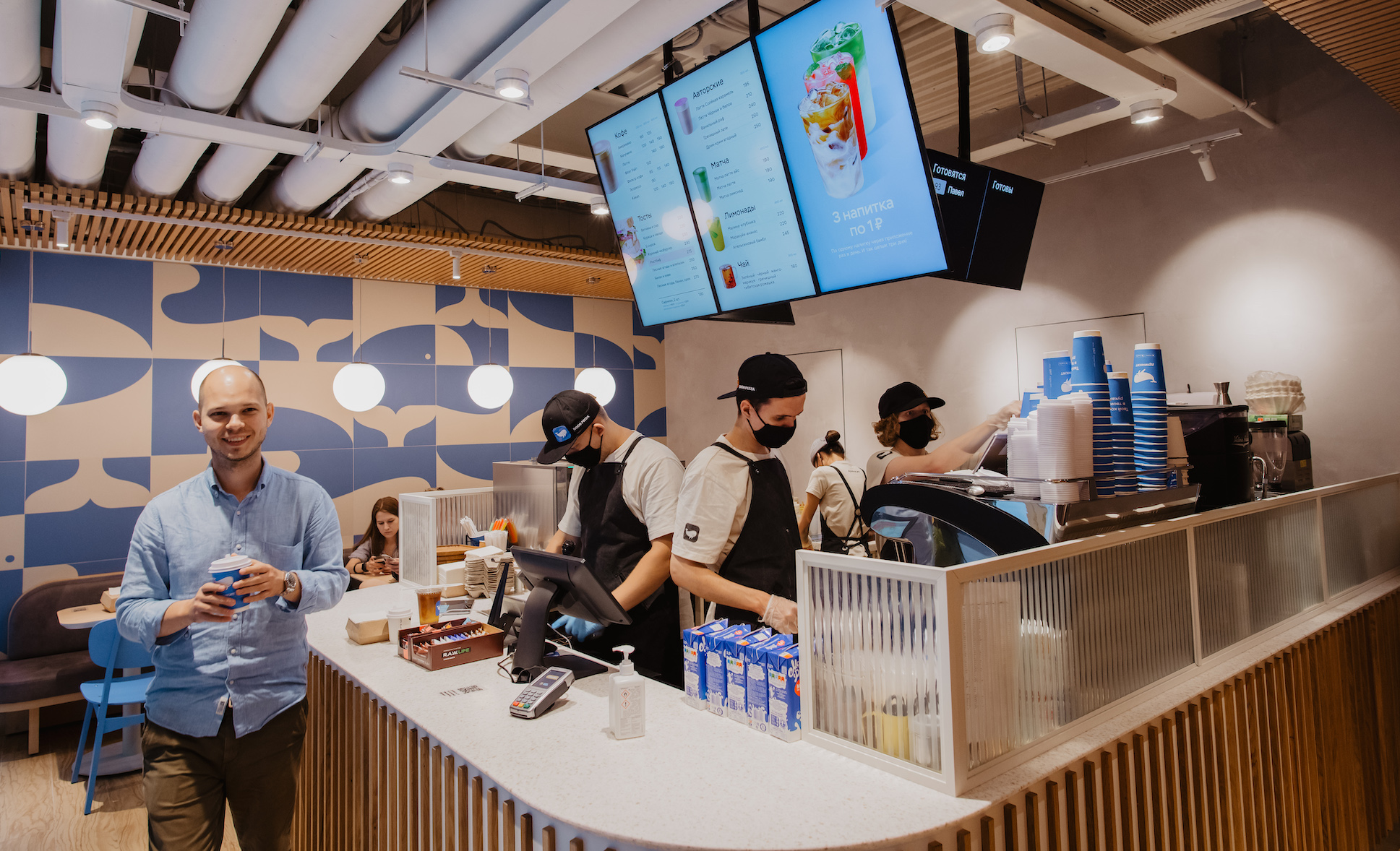 Drinkit: our vision for a digital-first coffee shop